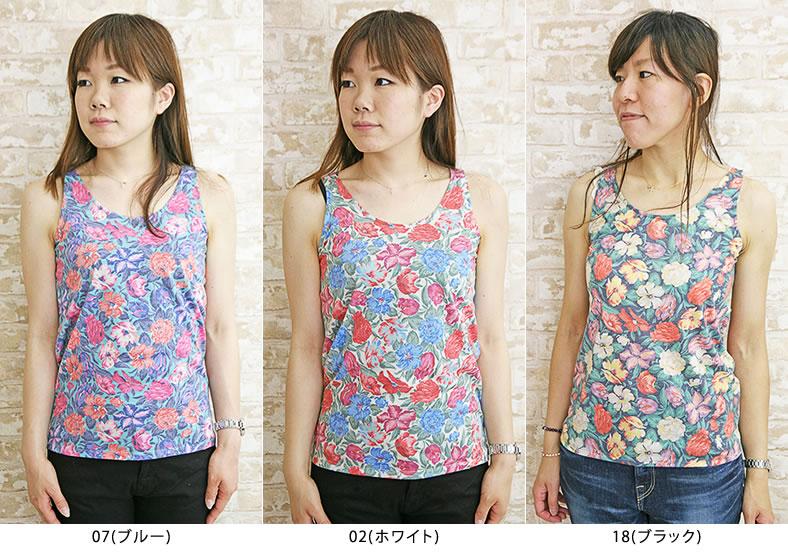 帕裡 (帕裡) 花轉移列印背心 (54010) 婦女時裝上衣背心和其他花圖案 urbene Arven 女士 10P05Dec15 日本製造的