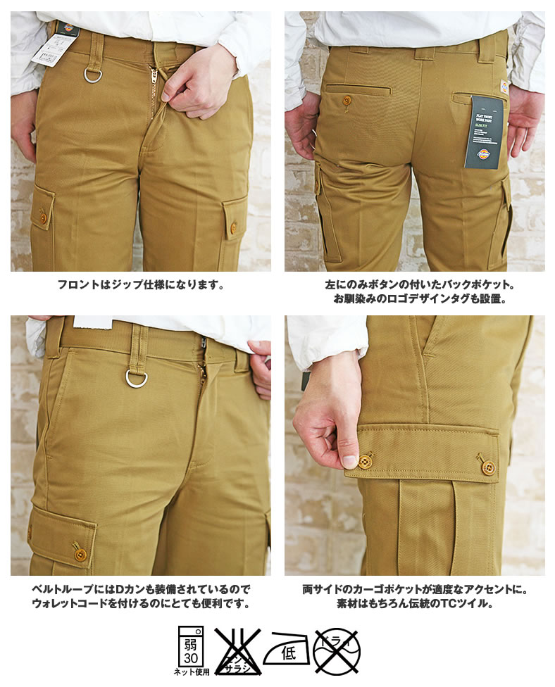 (Dickies) Dickies workpants 斜紋棉布褲 (褲、 131m40wd55/wd6876) 男式服裝底長褲子工作褲 TC 斜紋男子 urbene Arven