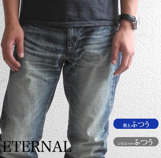 エターナル ジーンズ Eternal ユーズド加工 5ポケット ジップフライストレートパンツ デニムパンツ (52092) 送料無料 メンズファッション ボトムス ジーンズ
