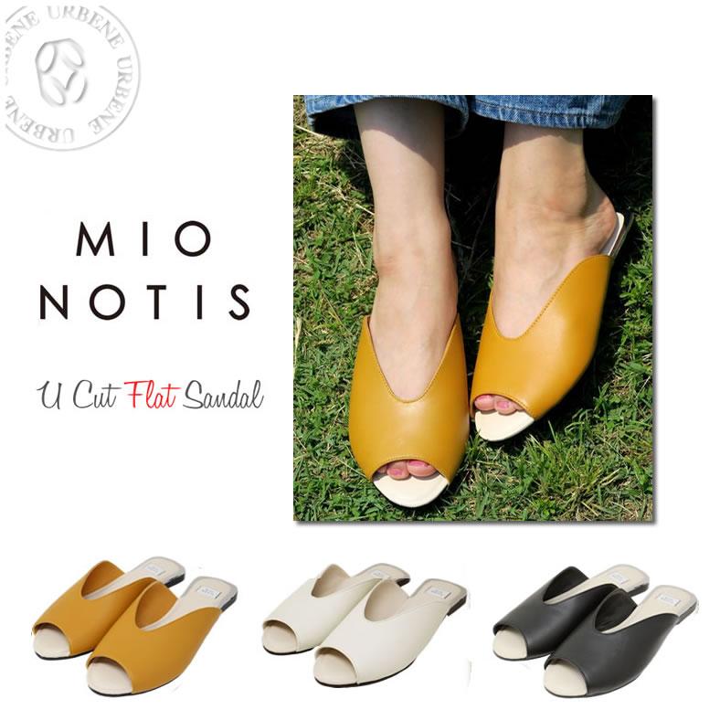 【クーポンで激短10%OFF】mio notis ミオ ノティス Uカットメタル フラット サンダル (859m) 靴 レディース靴 サンダル ブラック ホワイト マスタード オフィスカジュアル おしゃれ アーベン 普段使い 実用的