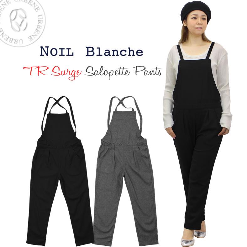 NOIL Blanche ノイル ブランシュ T/Rサージサロペットパンツ (77076)【Z0】