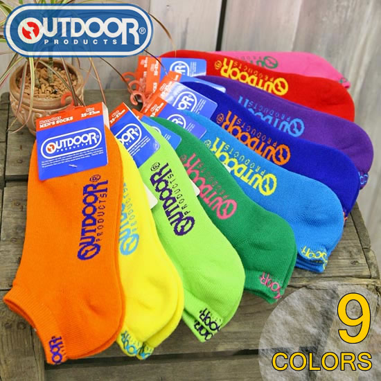 OUTDOOR PRODUCTS ( factory ) ( socks /PASX1021 ) カラーパイルカジュアルアンクル socks ankle length with / mens / ladies / men / women / classic / Hardy / sports / colorful / Rakuten / factory shoulder / solid color / logo