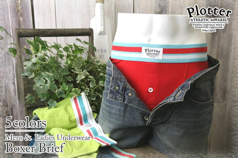 繪圖器 (繪圖器) 西 2 rainstretschkarabokhurpantsbrief (內衣 PAM 顏色) 雙褲條內褲短褲男裝女裝 boxaruni 性 urbene Arven 10P05Sep15