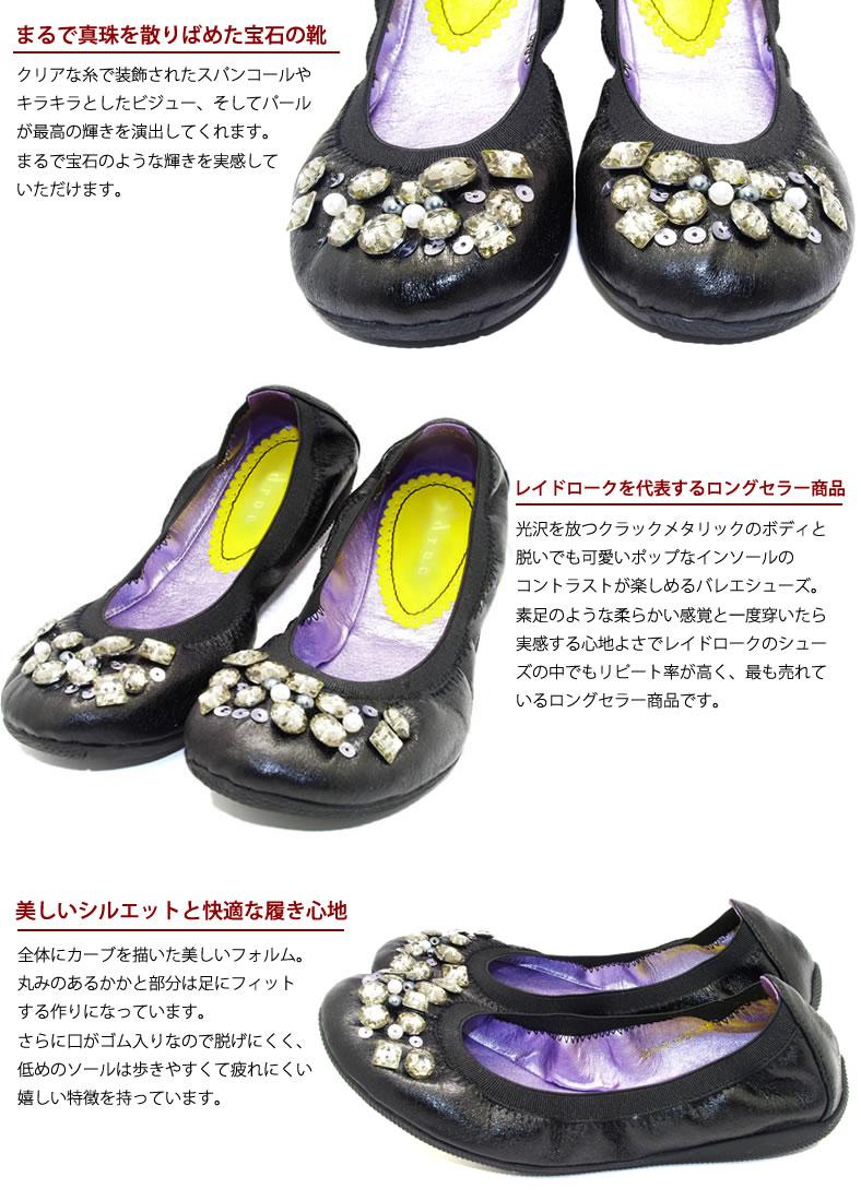 Cocu ballet shoes cocue CCU Crystal Bijou ballet shoes (27001 / 28014) Cocu cocue CCU cocue flat shoes Cocu cocue Ballet Cocu cocue ballet shoes