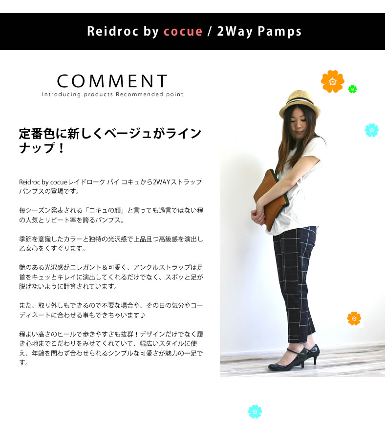 COCUE ( Cocu ) 2WAY エナメルス strap pumps (sneakers / 28023 / 27050 / 29004 / 22018 ) / 2013 spring summer models / new / formal / admission / on life / women / shoes / black / black / blue / gold / ladies / shoes / staple / shoes / Rakuten / バレエシューズ / party