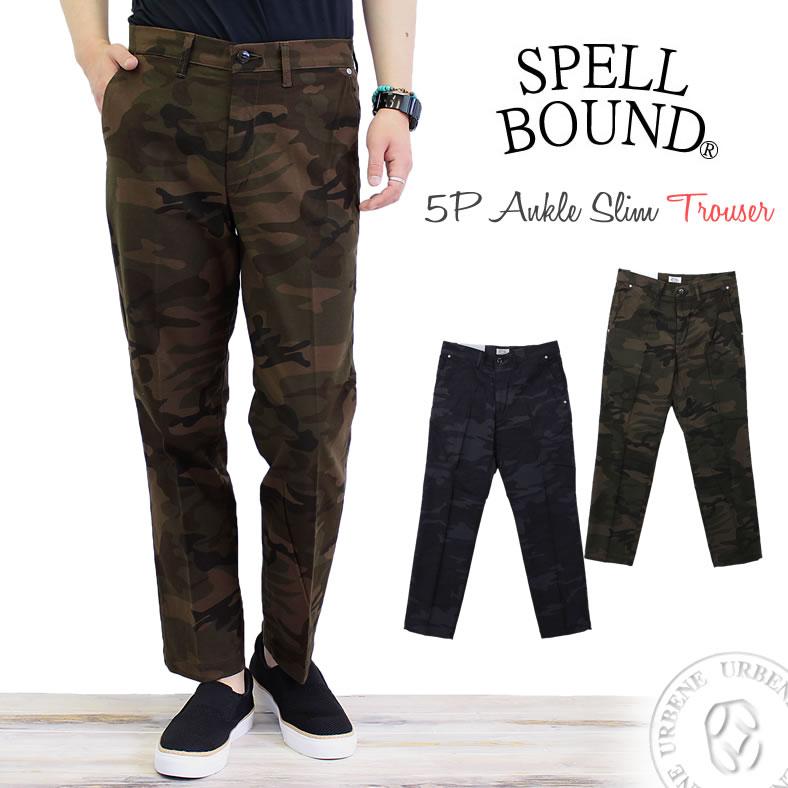 スペルバウンド Spell Bound スキニーフィット アンクルカット トラウザー パンツ カモフラージュ(43-674z) チノパン スリムパンツ ボトム ストレッチ クロップドパンツ メンズ 送料無料 Spellbound
