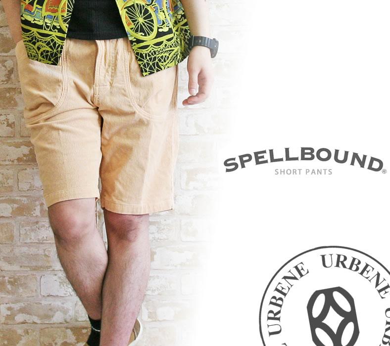 スペルバウンド Spell Bound ハーフ パンツ ショーツ サマーコール ショートパンツ(45-344h) メンズ ボトムス ハーフパンツ コットンパンツ イージーショーツ MENS Spellbound