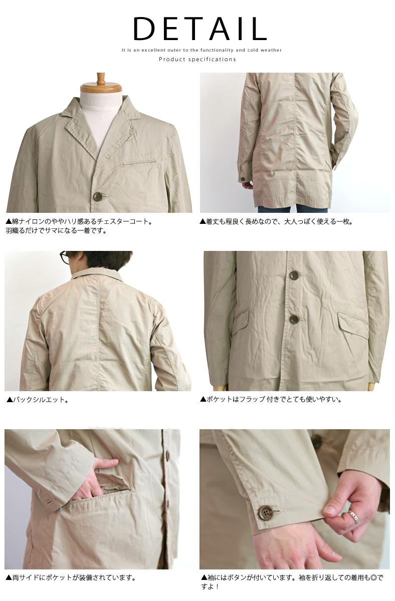 賈斯特半場 (48-499 t) 法術綁定迷住的棉花法院迷住尼龍華達呢外套大衣多明戈面漆可轉換領大衣賈斯特菲爾德樂天