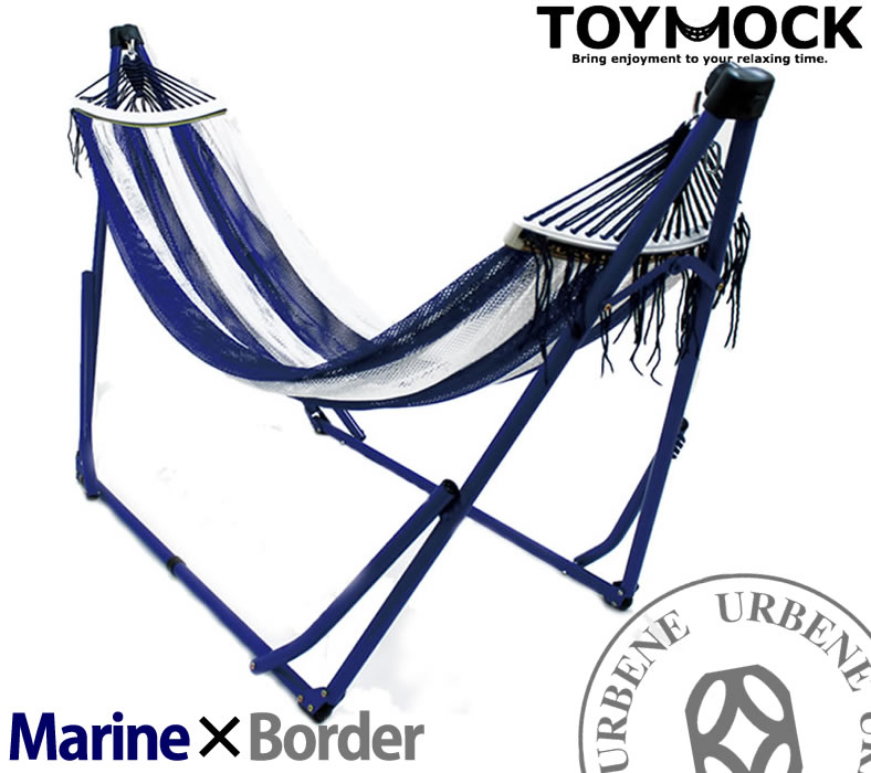 bcp chair portable rope hanging patio best camping products choice stripe red porch hammock swing itm seat