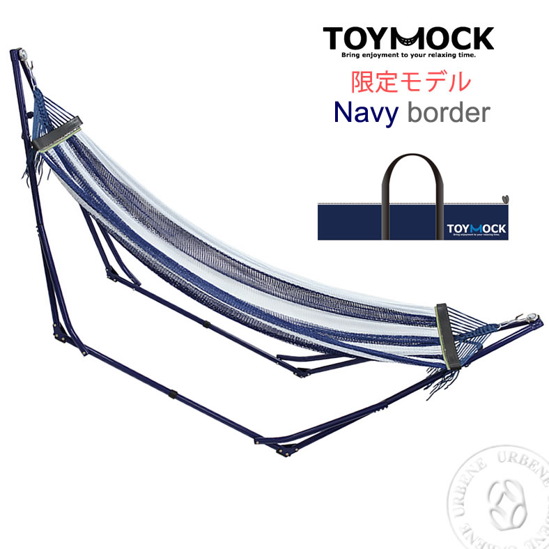 Bedclothing Outdoor Room Camping Men Gap Dis With The Stand For Exclusive  Use Of TOYMOCK Toy Mock Navy Horizontal Stripe Portable Hammock (moz0604)  ...
