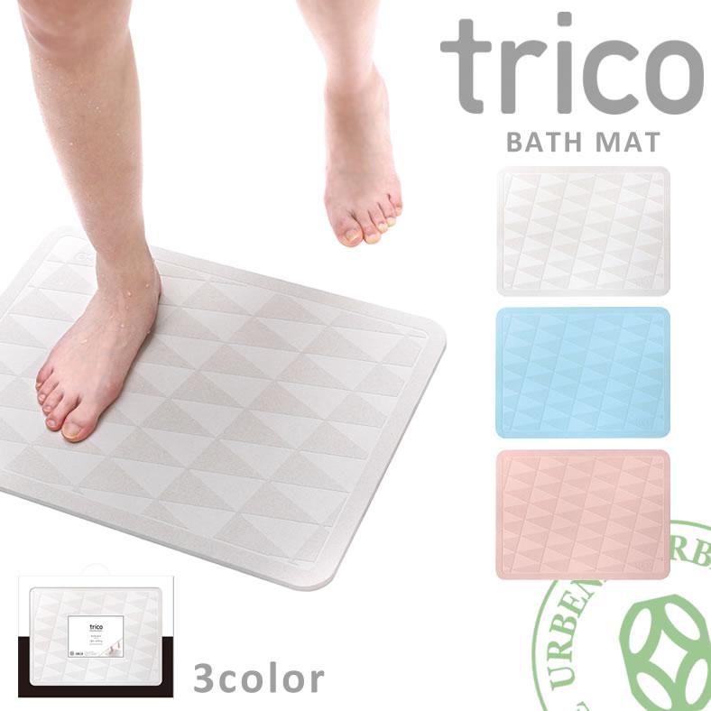 delorme p mats by towel bath mat htm yves prestige
