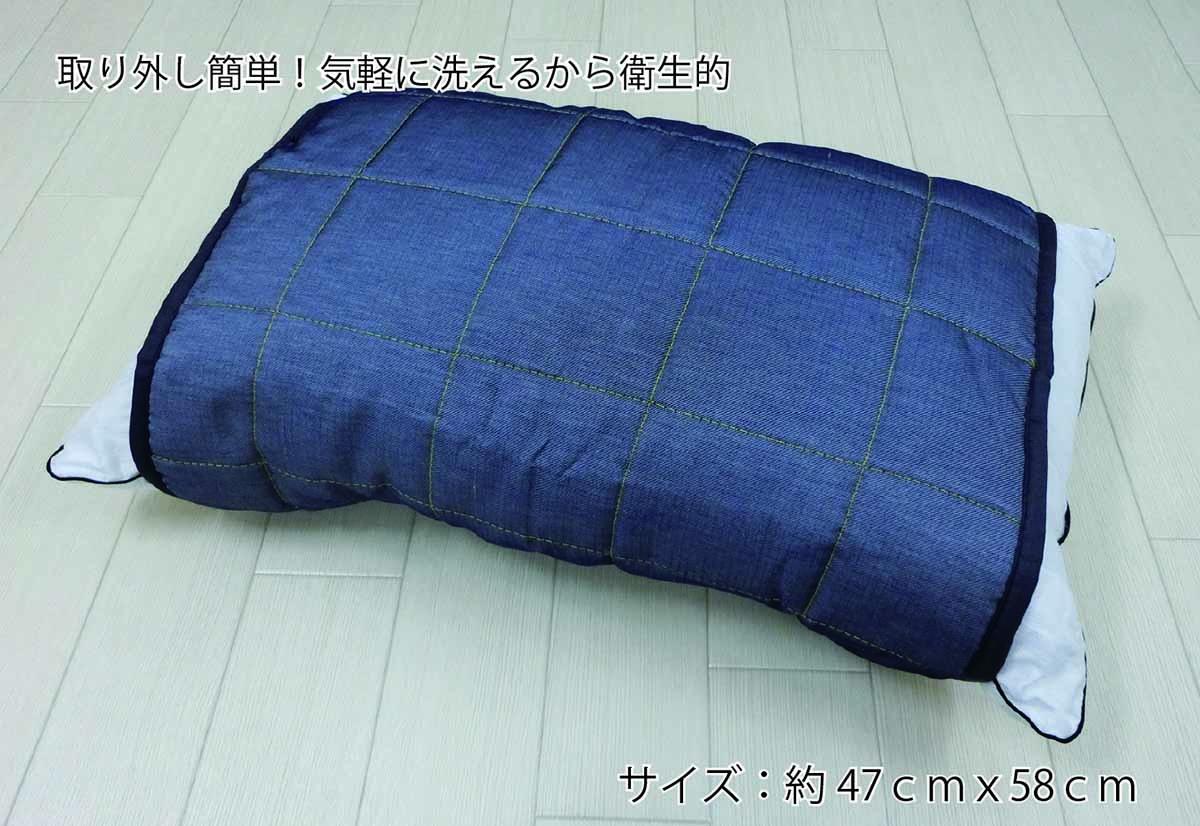 枕 枕パッド 洗える 簡単 大幅にプライスダウン 取り外しが簡単で しかもさわやかデニム調生地なので さわやか 快適 送料無料 公式 在庫限り シンプル 約47x58cm さわやかデニム調枕パッド かっこいい オールシーズン NV 取り外し簡単 ネイビー