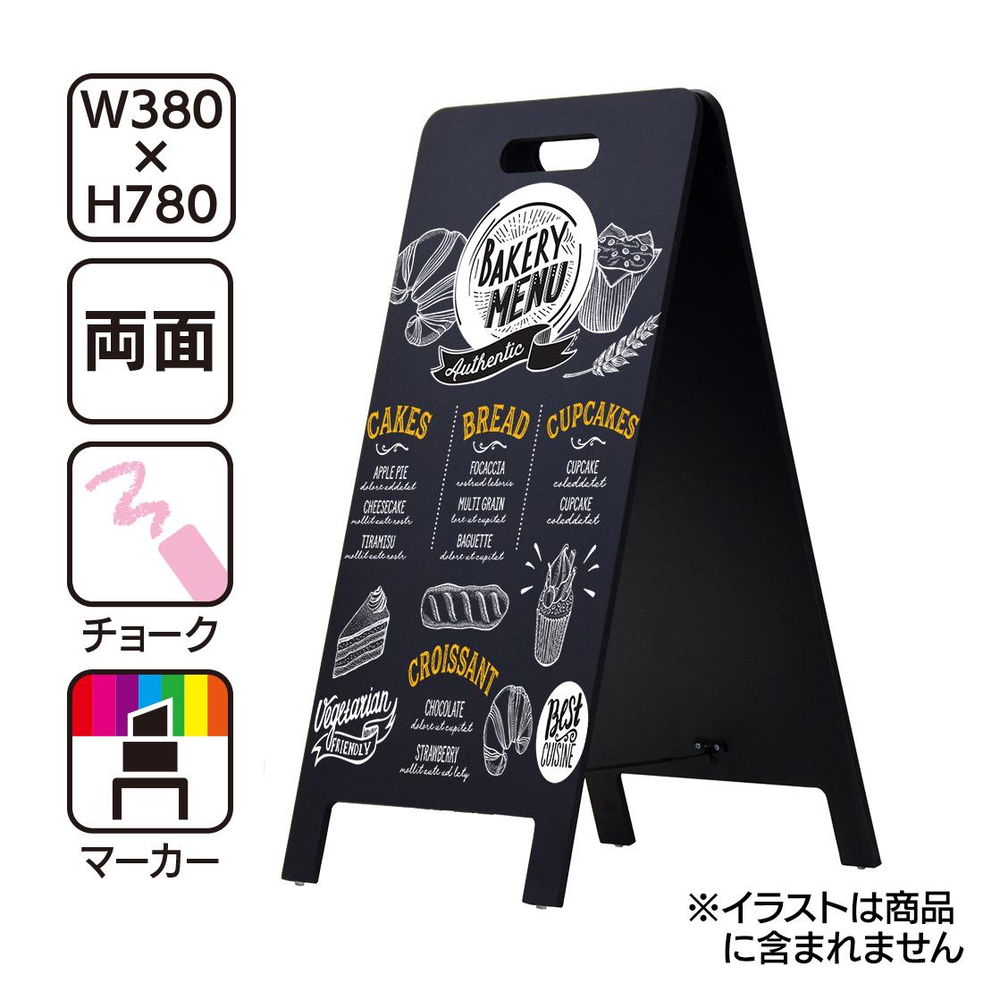 マーカーとチョーク両方使えます A型看板ブラックボード A型看板ブラックボードハンド式78Sマーカーチョーク 流行のアイテム 黒板看板 カフェ インテリア ストア メニューボード