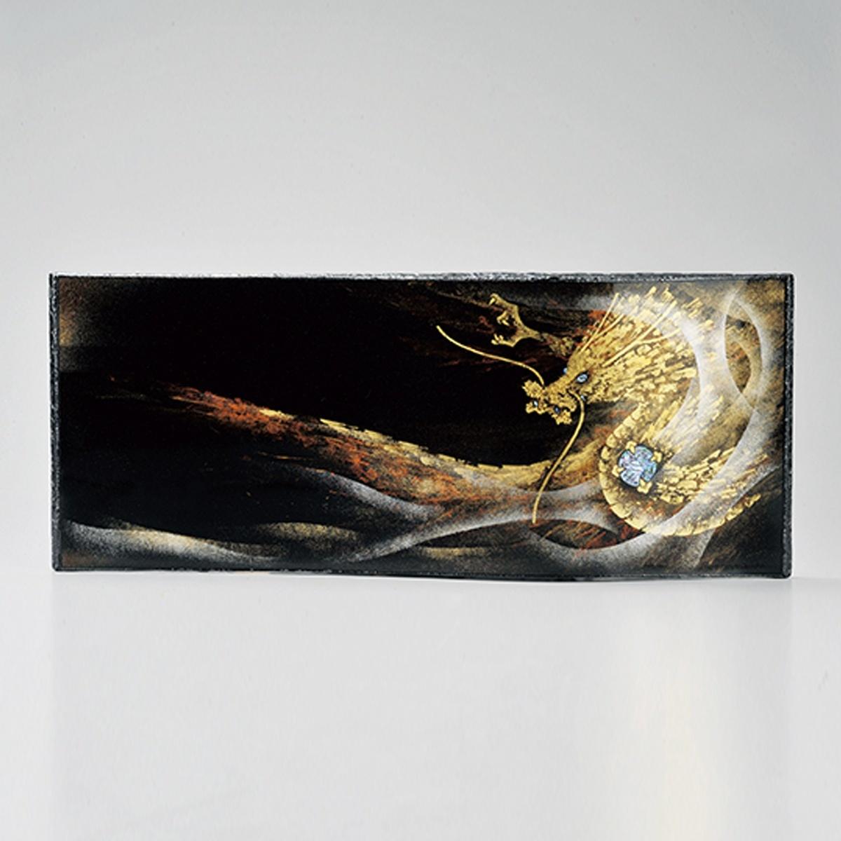 【ポイント 3倍中!更にクーポン】龍 パネル(黒)宮内庁御用達 パネル 日本製 来客 艶 上品 記念品 漆器 高級 おすすめ おもてなし ギフト 海外 ノベルティ インテリア 壁掛け 置物 法人ギフト 設立記念