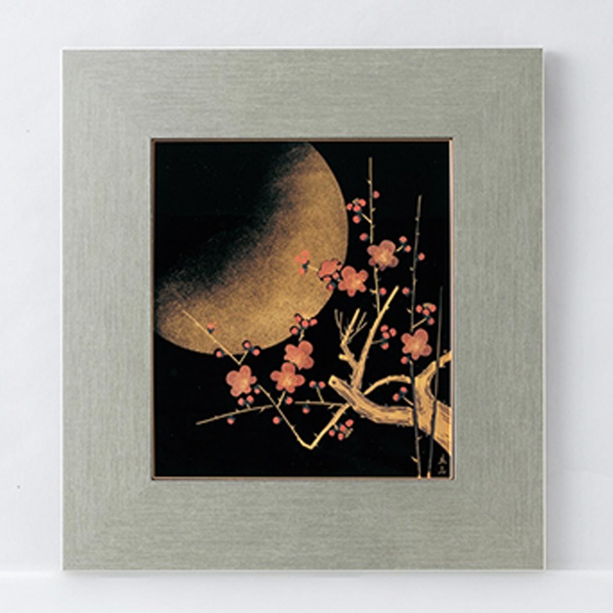 【ポイント 3倍中!更にクーポン】梅月パネル宮内庁御用達 パネル 日本製 来客 艶 上品 記念品 漆器 高級 おすすめ おもてなし ギフト 海外 ノベルティ インテリア 壁掛け 置物 法人ギフト 設立記念