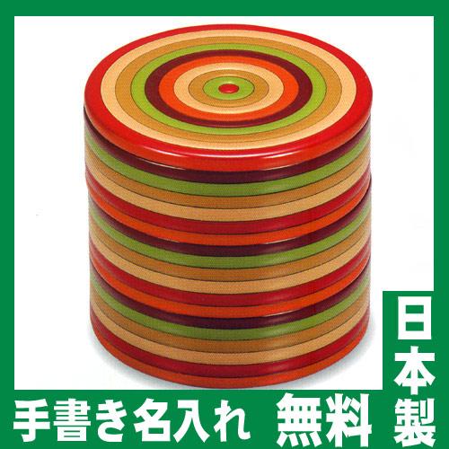 【送料無料】【名入れ無料 漆器】6寸 丸型三段重箱 独楽模様 内拭き漆塗り
