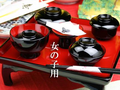 Classical Dinnerware Set girls wooden