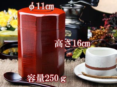 【送料無料】 コーヒー箱 【木曽の漆器よし彦】