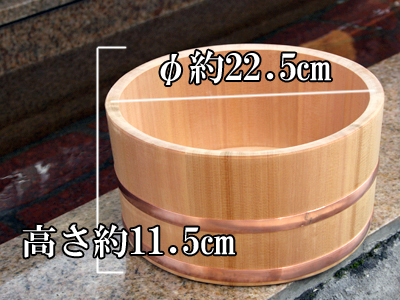 fs3gm with Kiso hinoki hot water ったり set pail