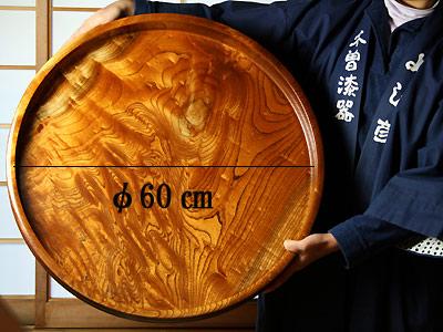 けやき飾り桶 【木曽の漆器よし彦】