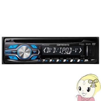 【キャッシュレス5%還元】DVH-570 パイオニア カロッツェリア DVD/CD/USB/チューナーメインユニット【/srm】