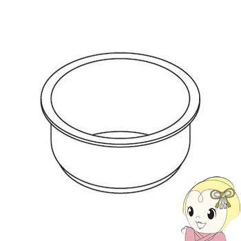 320WW108 東芝 炊飯器5.5合用 内釜【smtb-k】【ky】