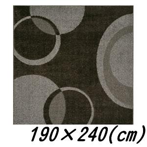 【メーカー直送】 ビジャル 国産ラグマット ブラウン 190×240(cm)【smtb-k】【ky】