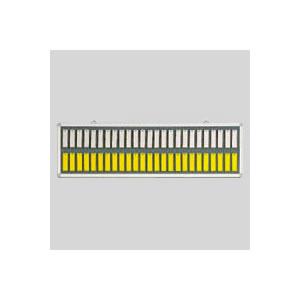 【キャッシュレス5%還元】CR-06043 クラウン 名札掛 50名用 CR-NF5K【/srm】