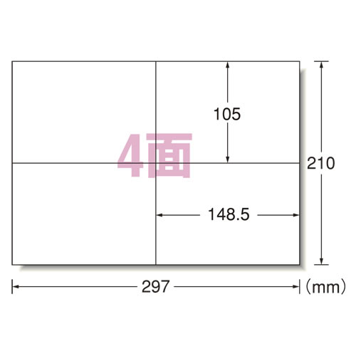 CR-27215 エーワン PPCラベル A4判 4面 宛名・表示用 500シート 28766【smtb-k】【ky】