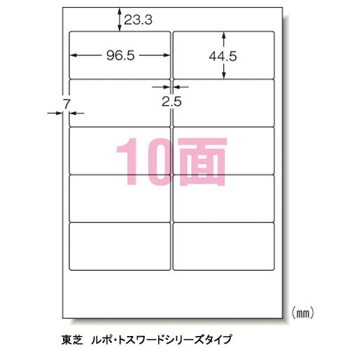 CR-35639 エーワン パソコン&ワープロラベル A4判 10面 500シート 東芝 28722【smtb-k】【ky】