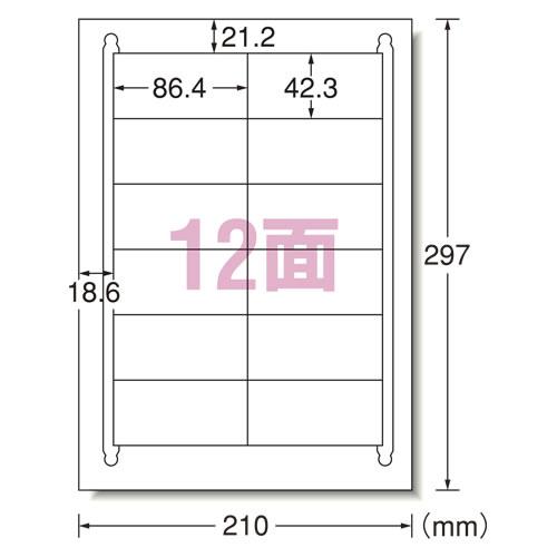 CR-38799 エーワン LBPラベル再生紙 A4 12面 余白 500シート 31642【smtb-k】【ky】