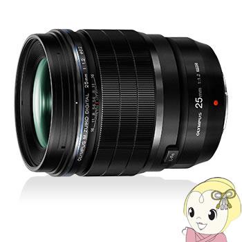 【キャッシュレス5%還元】オリンパス 交換レンズ M.ZUIKO DIGITAL ED 25mm F1.2 PRO【/srm】【KK9N0D18P】