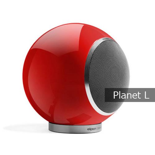 【キャッシュレス5%還元】Planet-L-RED ワイズテック スピーカー Planet L RED 本体2個セット【/srm】