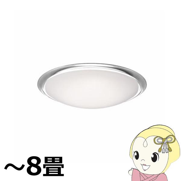 GX89032 タキズミ LEDシーリングライト 8畳用【smtb-k】【ky】