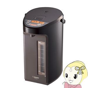 象印 マイコン沸とうVE電気まほうびん 4.0L プライムブラウン CV-WK40-TZ【smtb-k】【ky】