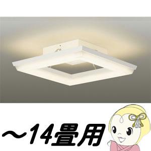 ダイコー LEDシーリングライト 【カチット式】 DXL-81214 ~14畳用【smtb-k】【ky】【KK9N0D18P】