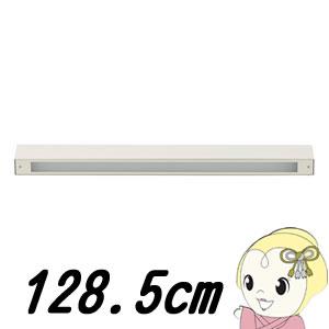 ダイコー 間接照明 LEDスタンド 128.5cm DXL-81217【smtb-k】【ky】