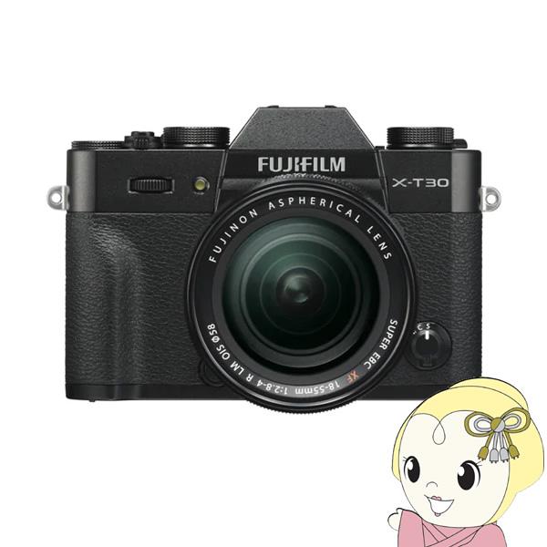 【キャッシュレス5%還元】FUJIFILM ミラーレス 一眼カメラ X-T30 18-55mmレンズキット [ブラック] FX-T30LK-1855-B【KK9N0D18P】【/srm】