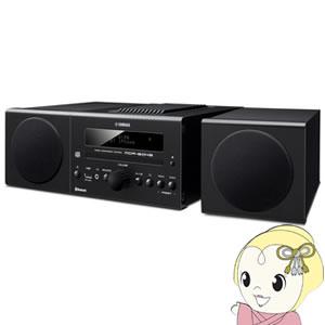 【キャッシュレス5%還元】ヤマハ CD/Bluetooth/USBマイクロコンポーネントシステム(ブラック) MCR-B043B【/srm】