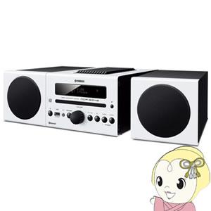【キャッシュレス5%還元】ヤマハ CD/Bluetooth/USBマイクロコンポーネントシステム(ホワイト) MCR-B043W【/srm】