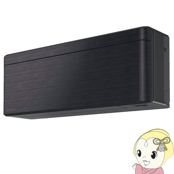 S56VTSXP-K ダイキン ルームエアコン18畳 SXシリーズ risora ブラックウッド【smtb-k】【ky】