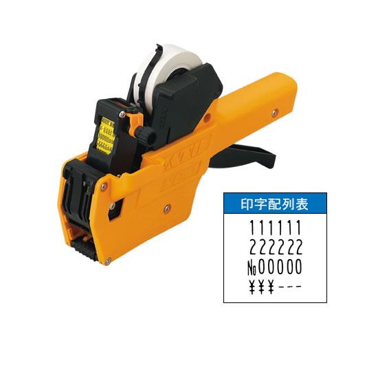 【キャッシュレス5%還元】CR-07002 サトー ハンドラベラー PB-1型【/srm】