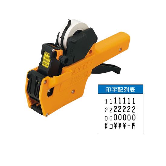 【キャッシュレス5%還元】CR-07003 サトー ハンドラベラー PB-1型【/srm】