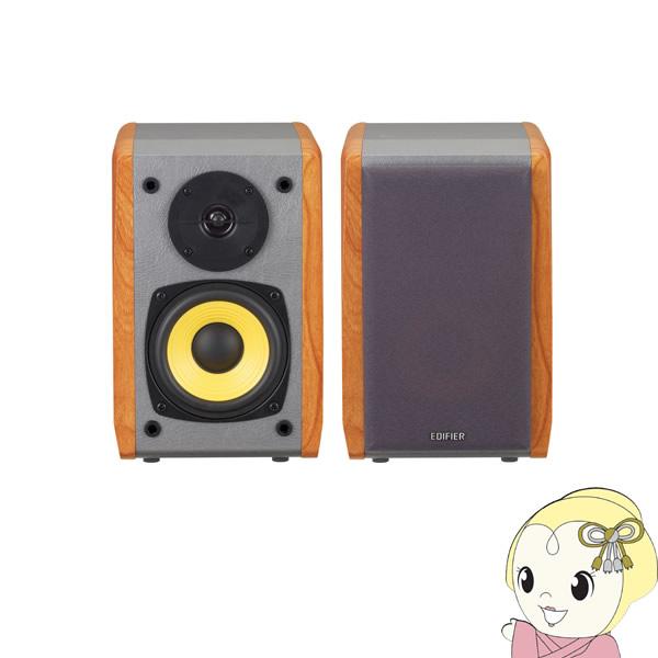ED-R1010BT-BR プリンストン Bluetooth対応ブックシェルフ型マルチメディアスピーカー ブラウン【smtb-k】【ky】