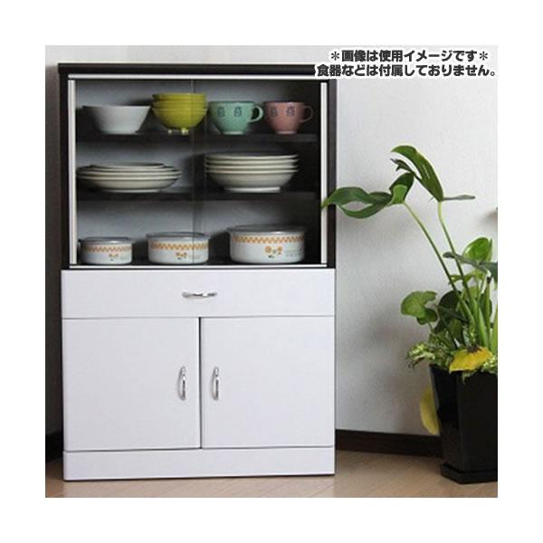 【メーカー直送】IS-601 サンニード 食器棚 幅60cm ダークブラウン/ホワイト【smtb-k】【ky】