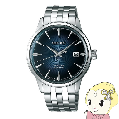 【あす楽】【在庫処分】[逆輸入品/日本製] SEIKO 自動巻 腕時計 PRESAGE プレサージュ SRPB41J1【smtb-k】【ky】