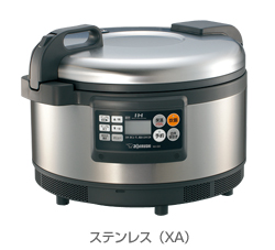 [予約]NH-GD36-XA 象印 業務用IH炊飯ジャー【smtb-k】【ky】