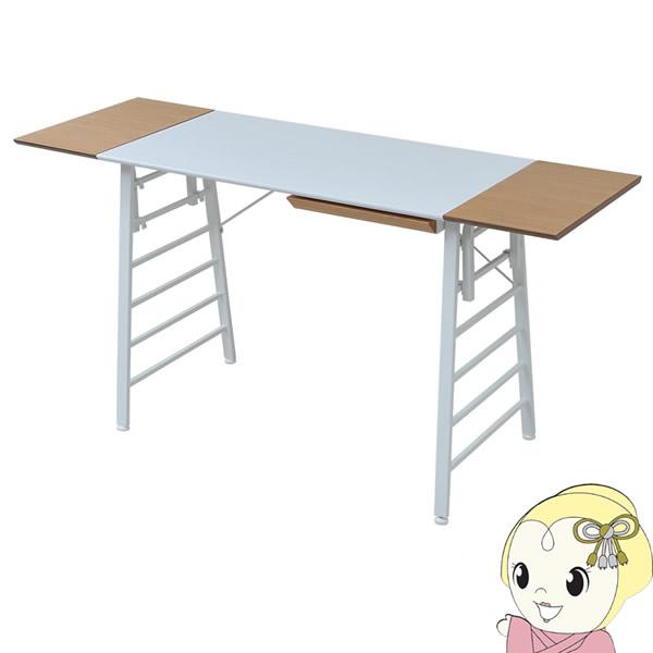 【キャッシュレス5%還元】【メーカー直送】JKプラン Re・conte Ladder Desk NU (DESK) NU-001-WHNA【/srm】