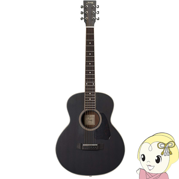 YM-03-BLK S・ヤイリ コンパクト・アコースティックギター マホガニートップ仕様【smtb-k】【ky】