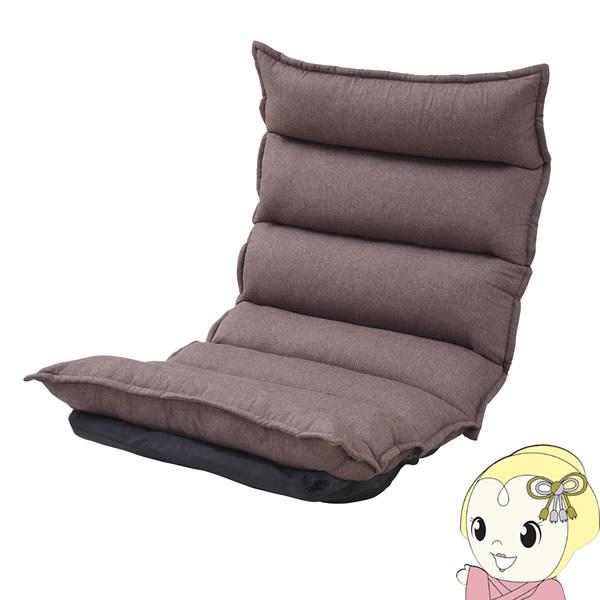 [予約 3週間以降]【メーカー直送】JKプラン 座椅子 もこもこフロアチェア ソファベッド ロータイプ 1人掛け フロアソファ ZSS-0003-BR【/srm】
